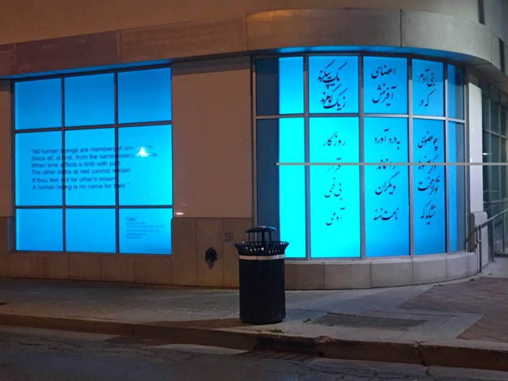 One by Nanda Sharif-pour at Soho Lofts on Las Vegas Blvd., Curated and photo by Laura Henkel